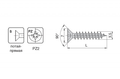 U03.5X025-US-PZ-B Шуруп-саморез 3,5х25мм, головка потай, шлиц PZ2, отделка цинк (за 1000штук)
