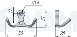 WP1908 Крючок двухрожковый хром матовый