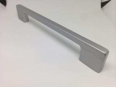 Ручка-скоба 160-128мм, отделка хром матовый лакированный 8.1012.160128.42