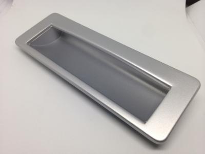 Ручка-скоба врезная, отделка алюминий MZ.1650