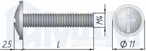 WPMM4 X40 IB/100ШТ Винт с полукруглой головкой под крест, M4 X 40