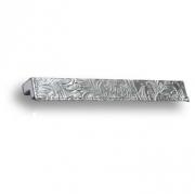 7783.0168.071.173 Ручка скоба, серебряная кожа с растительным орнаментом