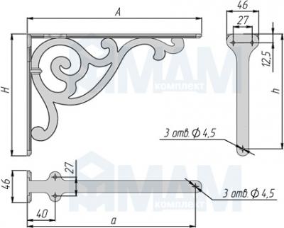 WRM.800.250.00AB ROME Менсолодержатель для деревянных полок L-250 мм, бронза состаренная