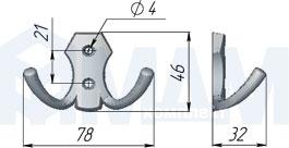 WP8904 Крючок двухрожковый хром